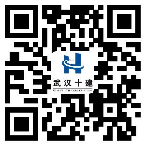亿博电竞app下载_亿博平台注册